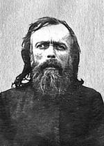 Чудновский Пантелеимон Павлович, Священник