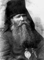 Епископ Павел, Епископ