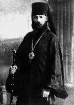 Епископ Леонтий, Епископ