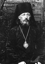Архиепископ Андрей, Архиепископ