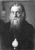 Епископ Сергий, Епископ