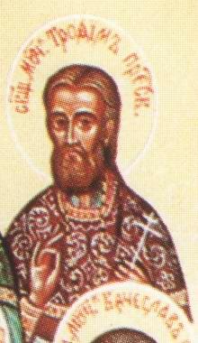 Мячин Трофим Григорьевич, Священник