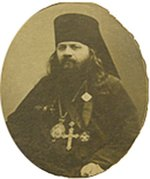 Архиепископ Модест, Архиепископ