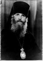 Епископ Георгий, Епископ