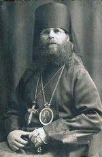 Епископ Стефан, Епископ