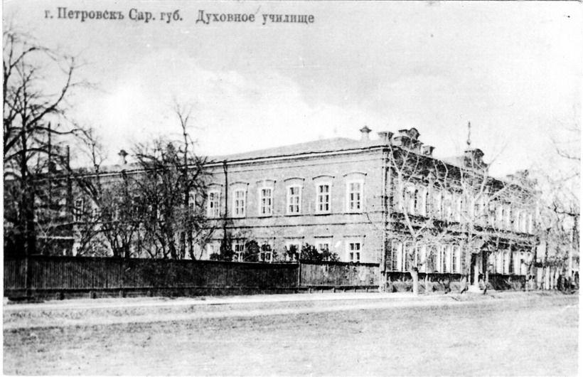 Старые фото петровска саратовской области